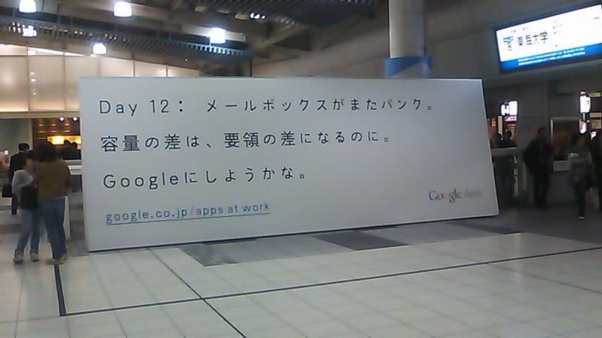091102_194701